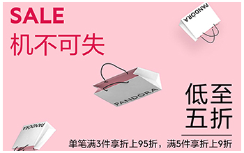 """https://cn.pandora.net/on/demandware.static/-/Sites-zh-CN-Library/zh_CN/dw312d9c86/images/flyout/3.17-flyout-discover.jpg"""""""
